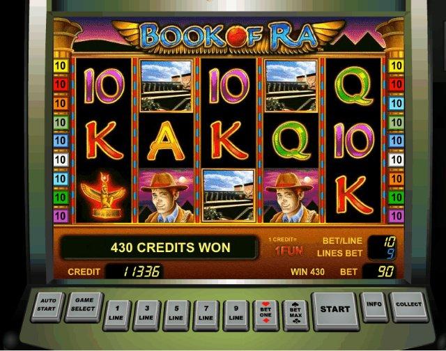 Плей Фортуна казино - яркие эмоции