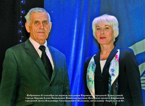 «АВИТЕК» отметил 86 лет!