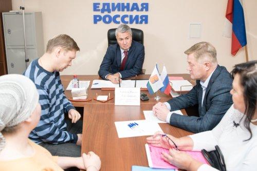 Рахим Азимов провел прием граждан в региональной приемной «Единой России»