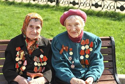 1 октября в Парке Победы поздравят пожилых людей