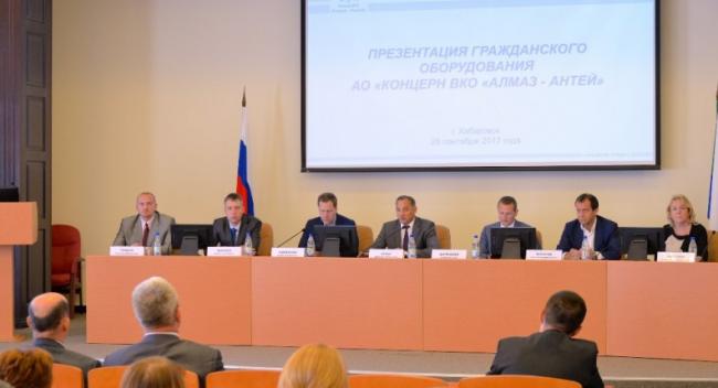 Концерн ВКО «Алмаз – Антей» представил образцы своей продукции в Хабаровске