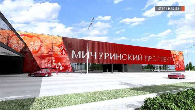 Завершен монтаж панорамных стекол на западной стене станции метро «Мичуринский проспект»