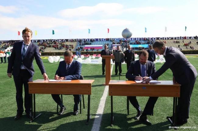 МГИМО и Байконур подписали соглашение о сотрудничестве