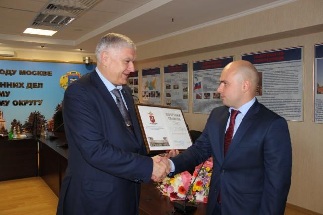 Начальник УВД по Западному округу вручил награды руководителям и сотрудникам уголовного розыска