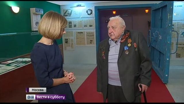 Человеку страны Советов, который перевернул мир, перешагнул 100-летний юбилей