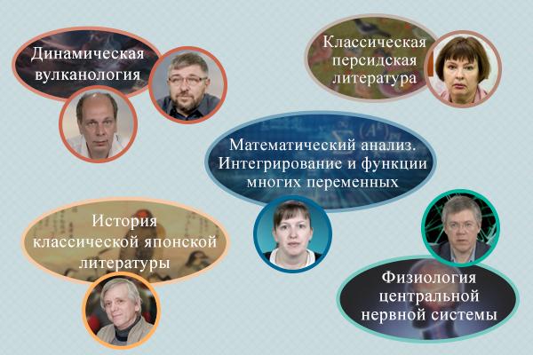 Московский университет приглашает на открытые онлайн курсы