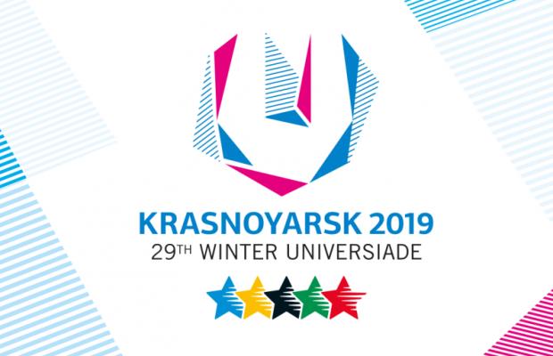 18 октября - «500 дней до Универсиады 2019» в МГУ