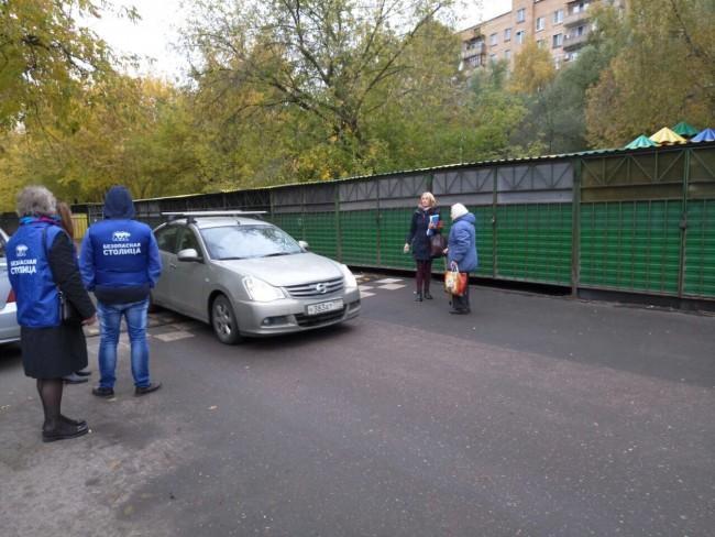 «Безопасная столица» проверила безопасность детей по дороге в школу