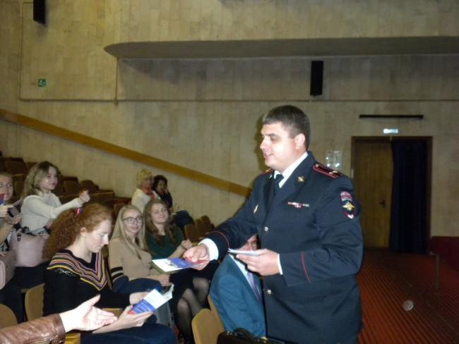 Линейный отдел МВД в аэропорту «Внуково» посетил МГТУГА