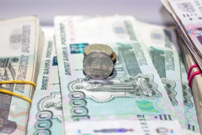 Росреестр Москвы с начала 2017 года перечислил в бюджет 2 миллиарда рублей