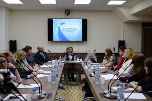 В ЗАО состоится встреча с представителем аппарата Уполномоченного по правам человека РФ