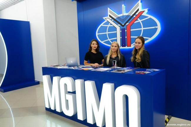 На ВФМС открылась выставка МГИМО