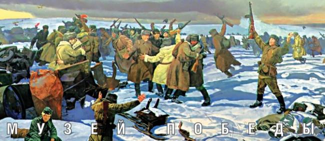17 октября в Музее Победы началась акция для коллекционеров