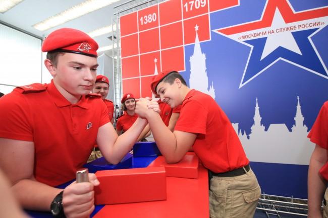 Акция «Москвичи на службе России»