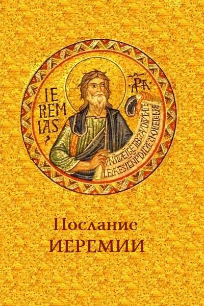 22 октября в храме Живоначальной Троицы на Воробьевых горах пройдут лекции