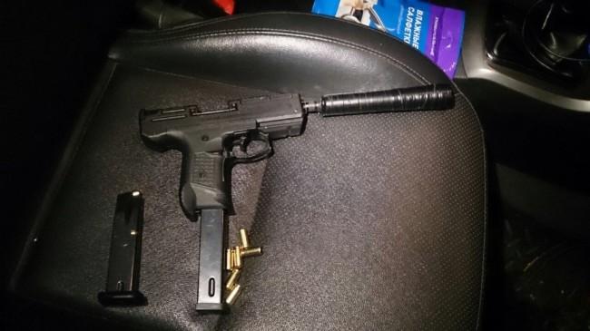 Дознанием района Фили-Давыдково возбуждено уголовное дело по факту незаконного оборота оружия