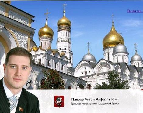 В Москве выходит религиозный путеводитель