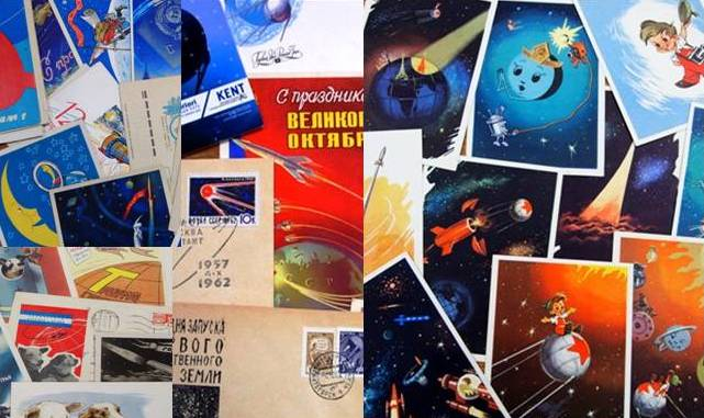 26 октября в библиотеке на проспекте Вернадского пройдет лекция «Космос в открытке»
