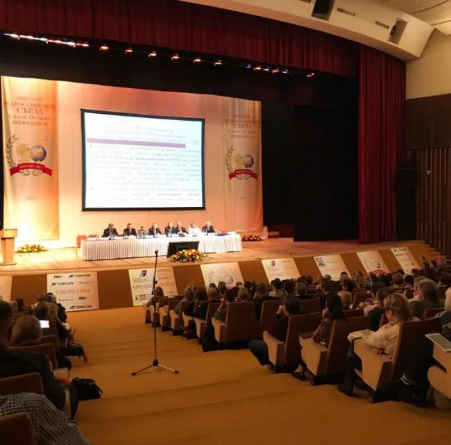 Кадастровая палата по Москве приняла участие в работе VI Всероссийского съезда кадастровых инженеров