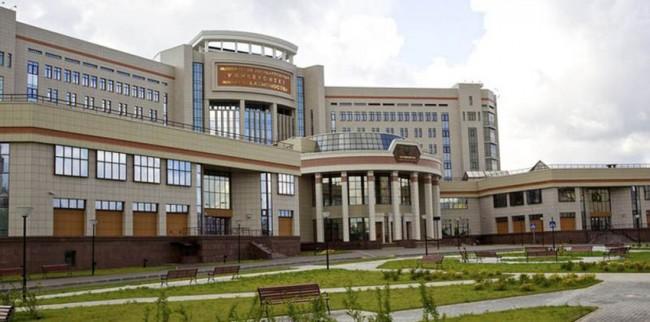 30 октября в МГУ пройдёт конференция