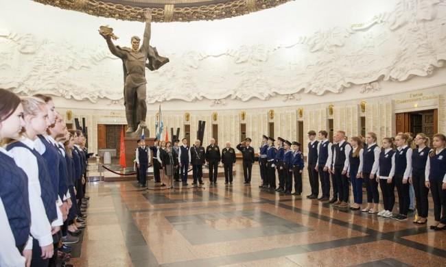 Ученики гимназии №9 имени С.Г. Горшкова прошли посвящение в гимназисты в Музее Победы