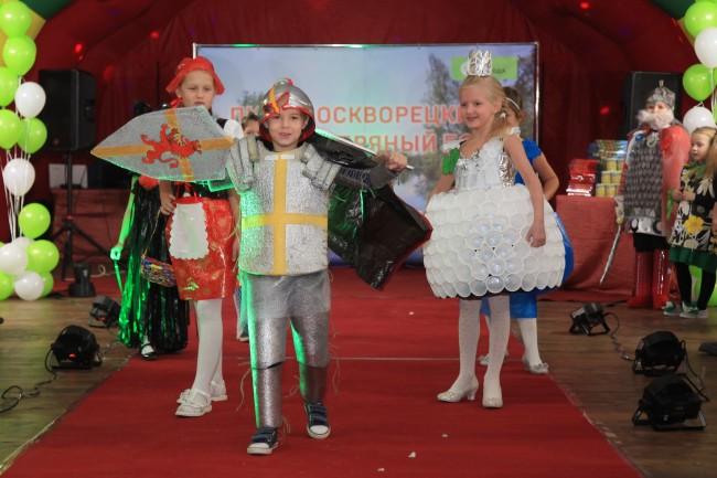 Конкурс эко-костюмов «Мусор-party»
