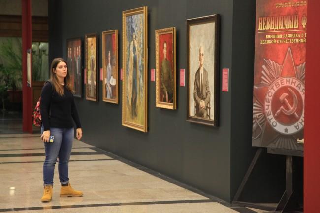 Выставка «Невидимый фронт»