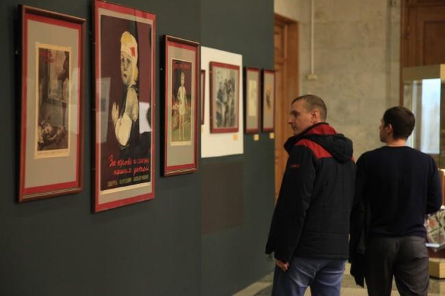 Выставка «У мужества возраста нет»