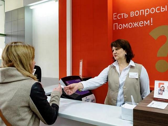 В проекте «Активный гражданин» голосуют о переезде центра госуслуг района Внуково