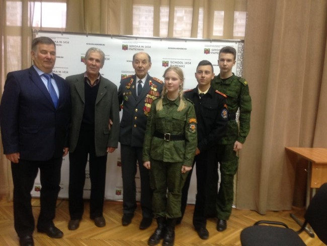Совет ветеранов УВД и участковые уполномоченные полиции Раменок встретились с учащимися школы № 1434
