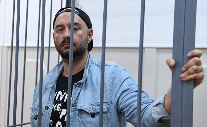 Свободу Кириллу Серебренникову!