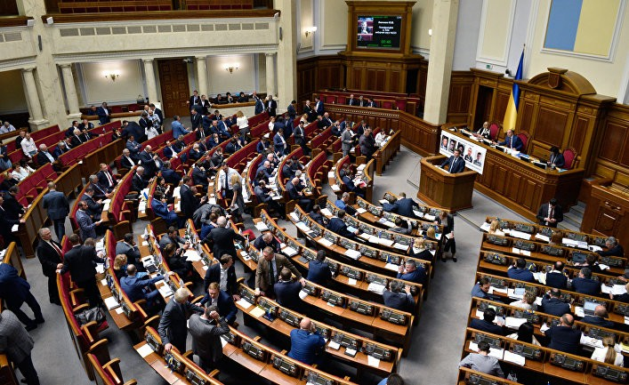 Верховная Рада отдалила возвращение Донбасса в Украину и Украины на Донбасс