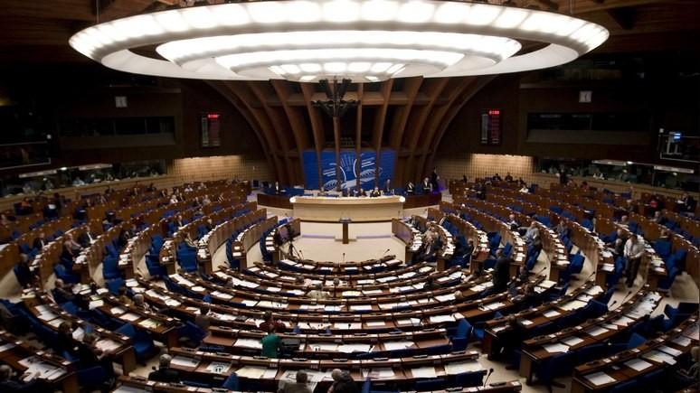 DWN: Совет Европы пожаловался на недостаток платежей из России