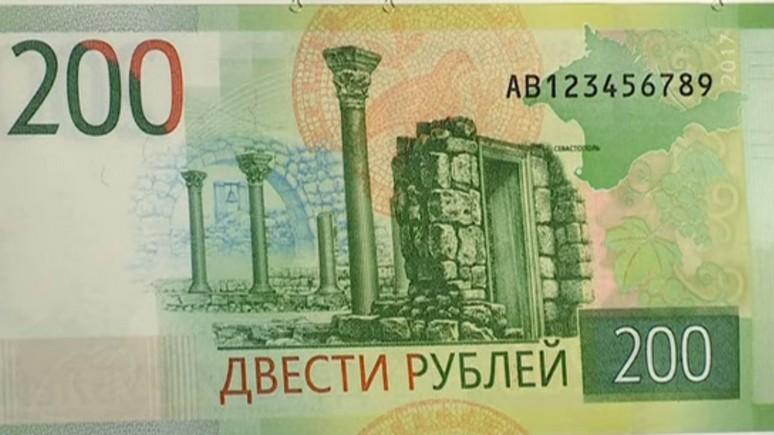 ЗН: Нацбанк Украины запретил «крымскую банкноту»