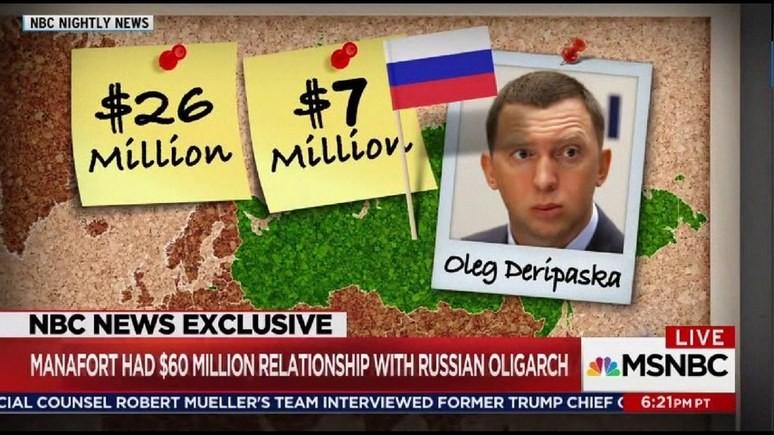 MSNBC рассказал о «российских миллионах» бывшего советника Трампа