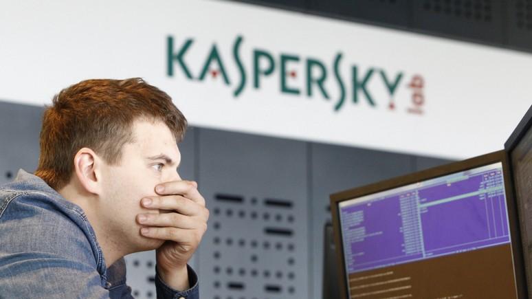 Bloomberg: обвиняя «Касперского», США лишь развязывают руки киберпреступникам