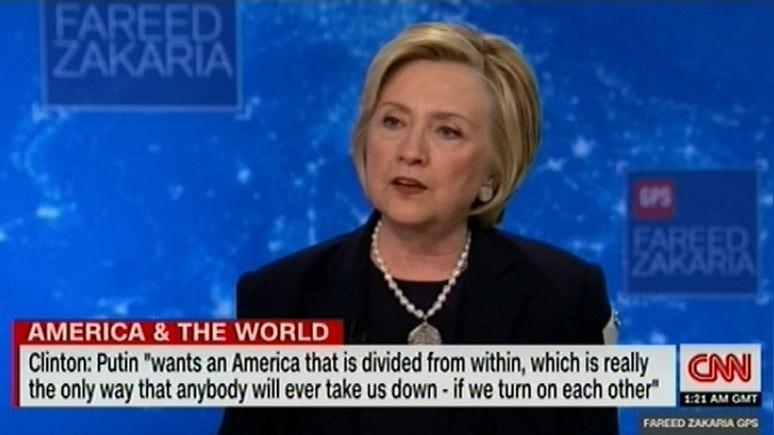 Клинтон: за Путиным нужен глаз да глаз — с США он ещё «не закончил»