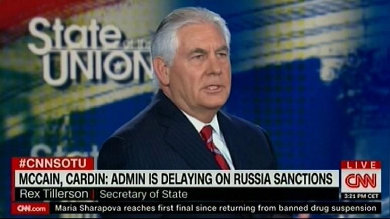 Тиллерсон: санкции против России вступят в силу, когда США подготовят новые правила для компаний