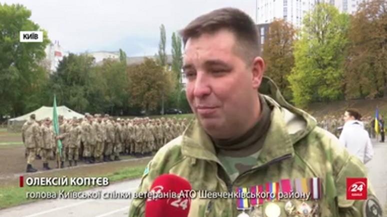 24 канал: ветераны АТО и Второй мировой вместе отметили День защитника Украины