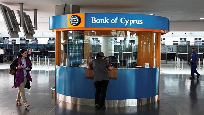 Dagens Industri: Кипр пытается избавиться от ярлыка «прачечной» для российских денег