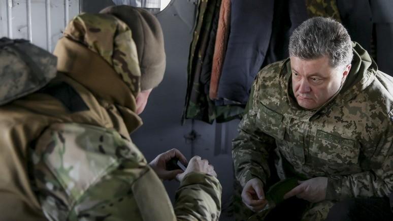 La Croix: воровство подрывает доверие украинцев к институтам власти