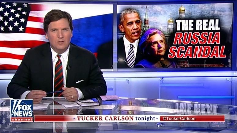 Fox: в США набирает обороты «настоящее» российское дело, и его главный фигурант — Клинтон