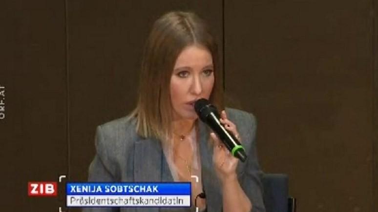 ORF: «семейная дружба» делает Собчак «идеальным противником» Путина