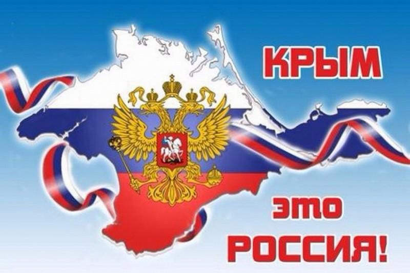 Aktuálně.cz: Крым — это Россия! Учите историю…