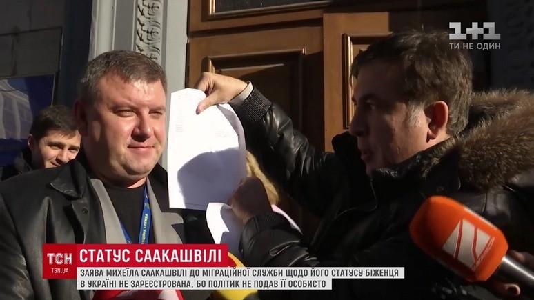 1+1: Саакашвили будет судиться за статус беженца