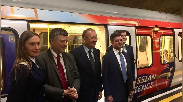 Global Rail News: в лондонской подземке запустили «Сердце России»