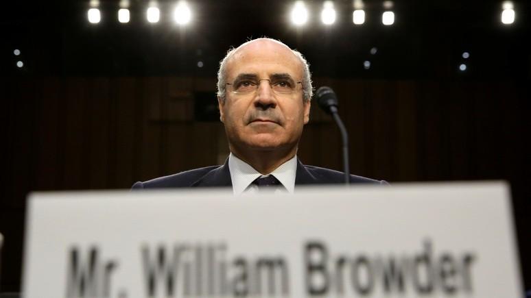 Bloomberg: Интерпол уже в пятый раз заблокировал попытку России арестовать Браудера
