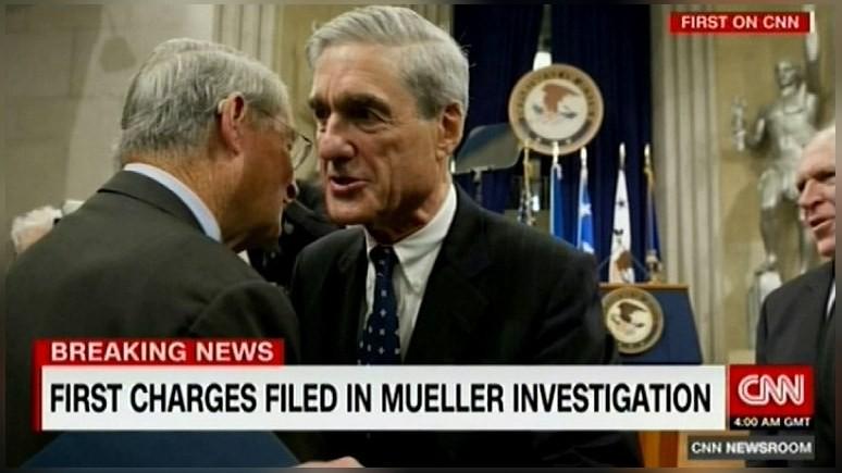 CNN: по «российскому делу» появились первые обвинения