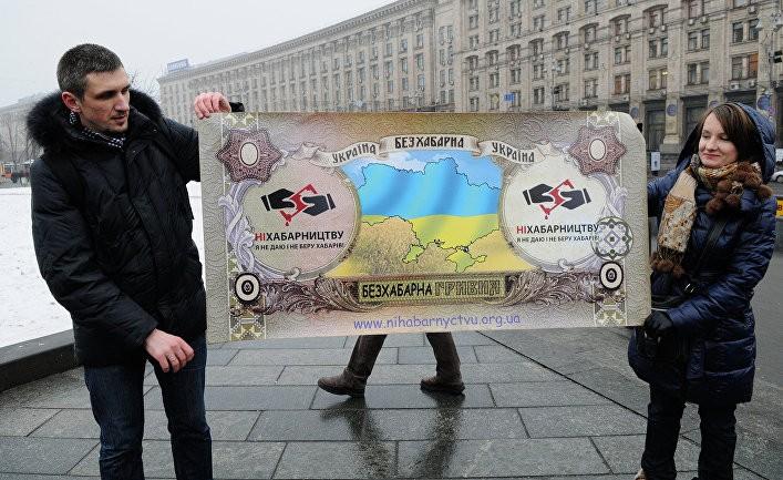 Украинский тупик: власть наперсточников