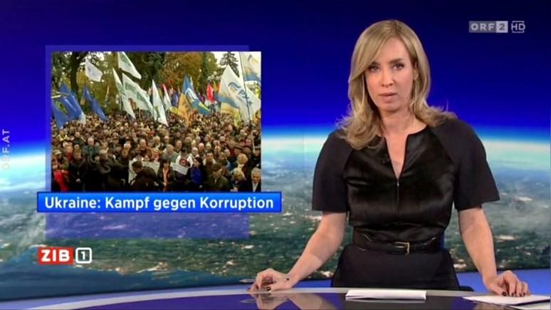 ORF: теракты, национализм, коррупция — Украина успешно отпугивает иностранных инвесторов